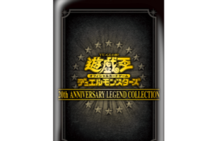 20th ANNIVERSARY LEGEND COLLECTION